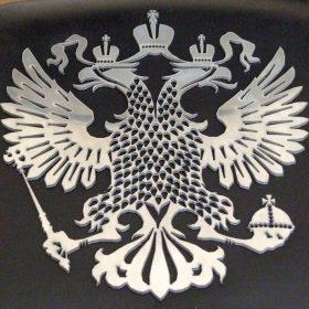 Гидрабразивная резка герб